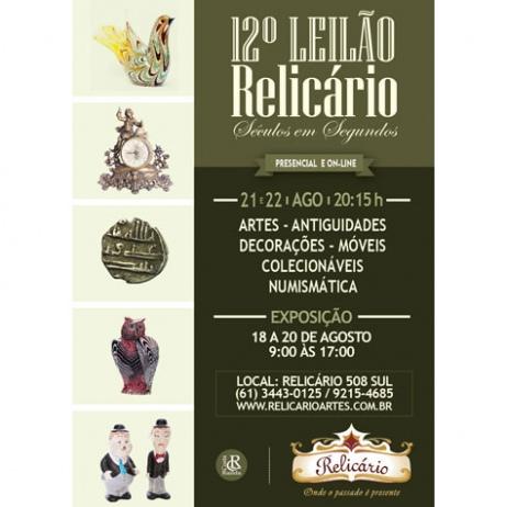 12º LEILÃO RELICÁRIO - SÉCULOS EM SEGUNDOS