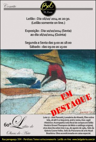 60º LEILÃO BEL GALERIA DE ARTES