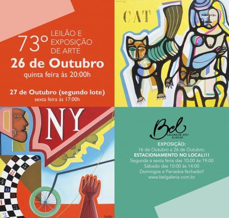 73º Leilão Bel Galeria de Arte